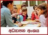 Professor, Senior Lecturer, Lecturer - University of Vavuniya