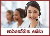Cashier, Customer Service Assistant