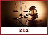 Legal Assistant, Call Centre Coodinator - Park Properties (Pvt) Ltd