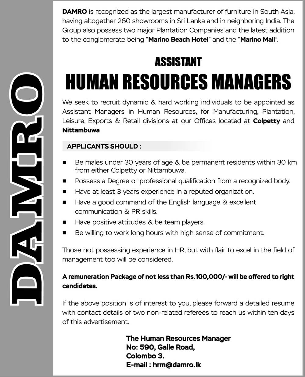 Assistant Human Resources Managers - Damro