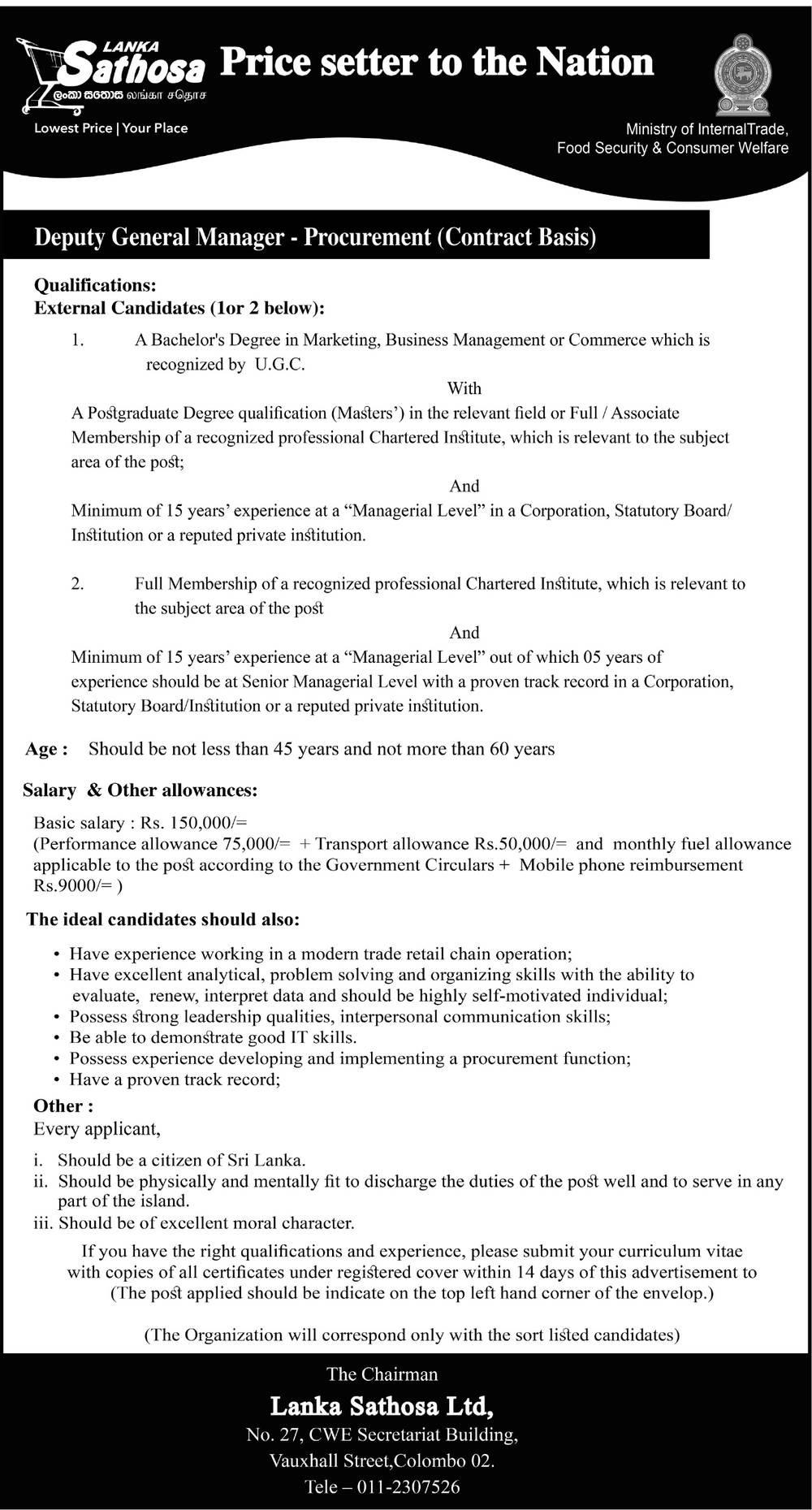 Deputi General Manager - Lanka Sathosa
