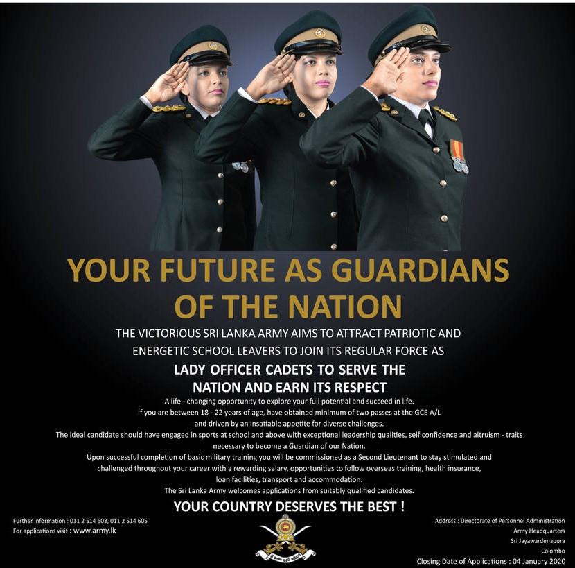 Lady Officer Cadet - Sri Lanka Army