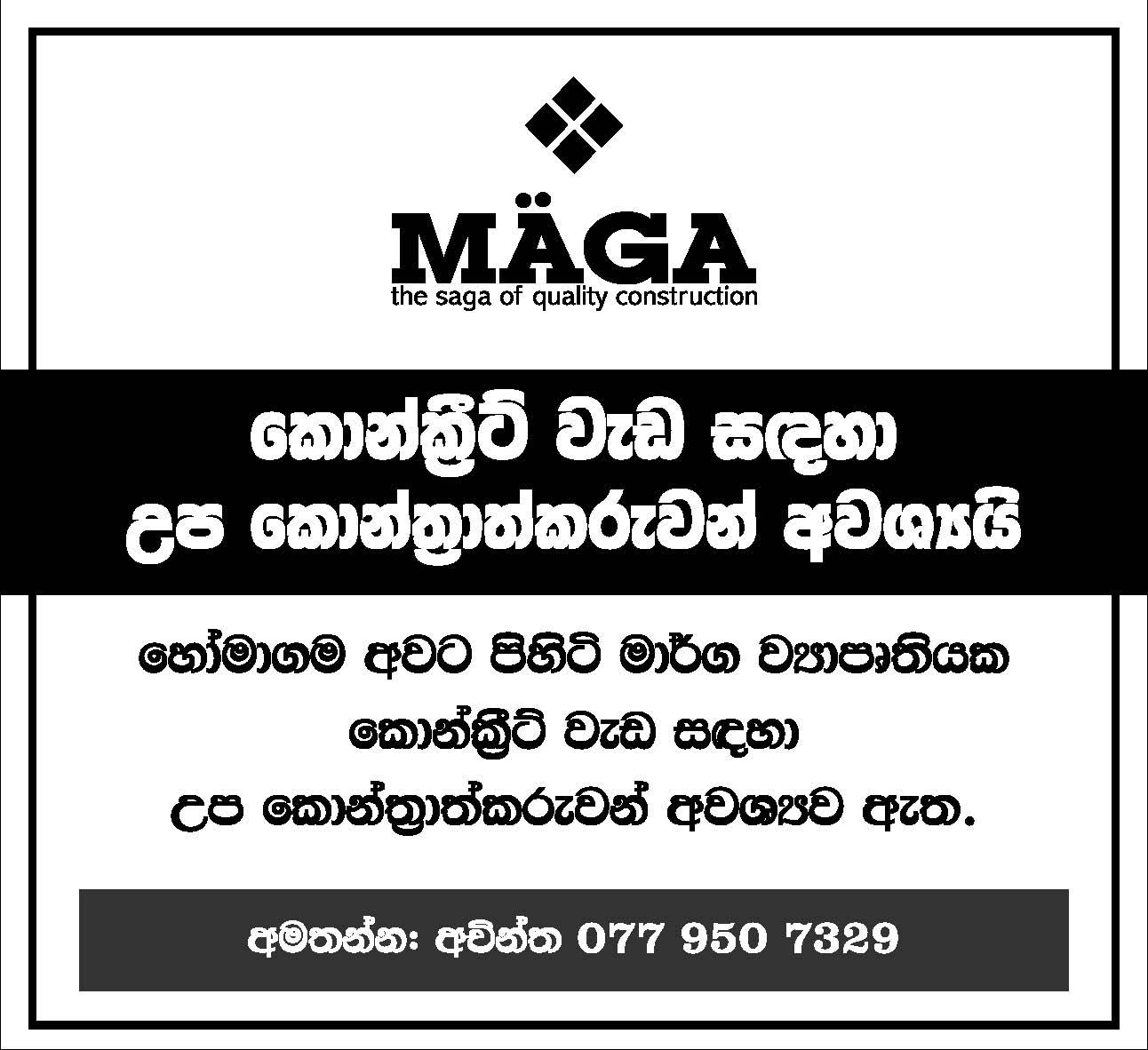 Sub Contractor - MAGA Engineering (Pvt) Ltd