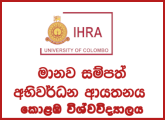 Master of Science in Service Management at Institute of Human Rsource Advancement - University of Colombo