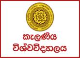 Diploma Course in Disaster Management at University of Kelaniya