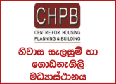 Intensive Course on Project Management Primavera P6 at Centre for Housing Planing & Building - CHPB