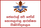 Degree in Architecture, Technical, Engineering, IT, Laws, Social Science, Management, Nursing at General Sir John Kotelawala Defence University