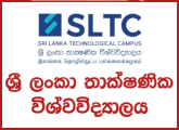 Diploma in English, IT, Management, Communication Skills Job Vacancies at Sri Lanka Technlological Campus - SLTC