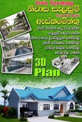 Advertisement image