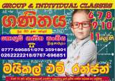 Maths Class in Trincomalee