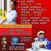 Overseas Vacancies For Machine Operators and Checkers