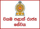 Technical Officer, Draughtsman - North Western Provincial Council Public Service