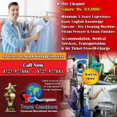 Vacancy for Dry Cleaners