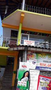 Shop For Rent Kelaniya