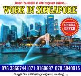 Vacancies in Singapore