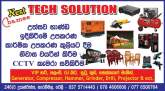 Machinery rent service