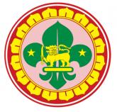 Office Assistant - Sri Lanka Scout Association