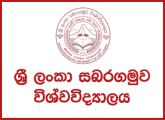Lecturer, Assistant Lecturer, Research Officer - Sabaragamuwa University