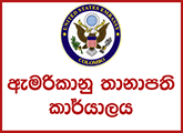 Legal Specialist - United States Embassy