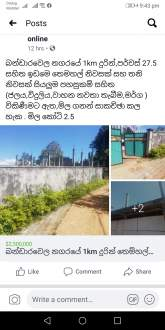 Land with Two House for sale