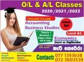 A/L ACCOUNTING / ECONOMICS /BUSINESS STUDIES -ONLINE CLASS