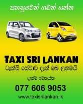 Ambanpola taxi service