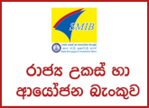 Assistant Manager (Credit) - State Mortgage & Investment Bank