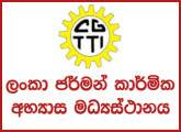 Admission of Apprentices for Full Time Courses(2020) - Ceylon German Technical Training Institute