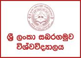 University Admission (Academic year 2019/2020) - Sabaragamuwa University