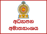 Diploma Program for Sports Coaches - Ministry of Education