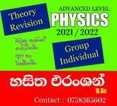 A/L Physic Class