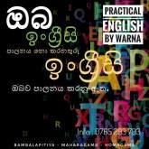 Practical Spoken English