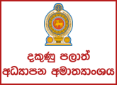 Teacher - Southern Provincial Ministry of Education