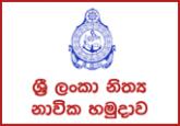 Sailors (Artificer Branch) - Sri Lanka Navy