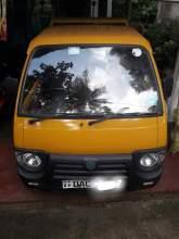 Piaggio Mini Truck