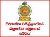 General Manager - Rikillagaskada Multipurpose Co-operative Society Limited