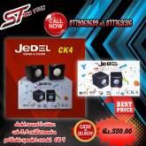 Jedel sound & vision usb 2.0 multimeadia portable speaker