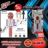 Bluetooth wireless microphone WS-858