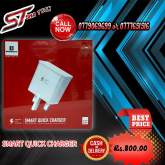 SMART QUICK CHARGER WITH MICRO CABLE
