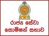 Revenue Inspector (Limited) - Southern Provincial Public Service Commission