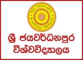 Admission Diploma Course - University of Sri Jayewardenepura