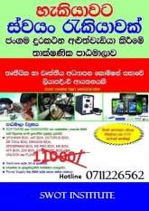 Phone Repairing course Swot institute in Sri Lanka