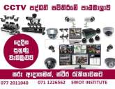 CCTV camera course Swot institute Sri Lanka