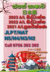 Japanese classes O/L,A/L,JLPT/NAT N5/N4/N3/N2