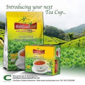 CECILIYAN TEA (සිසිලියන් තේ)