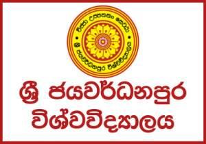 Invitation for Bids at University of Sri Jayawardhanapura
