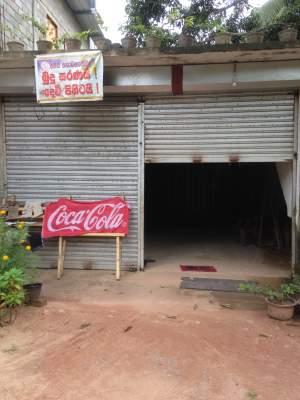 ව්යාපාරික ගොඩනැගිල්ල ව්කිනිමට | Business Building for sale in Kurunegala