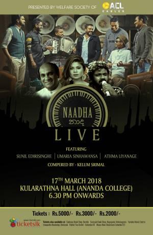 නාද ( Naadha 2018 - Live in Concert )