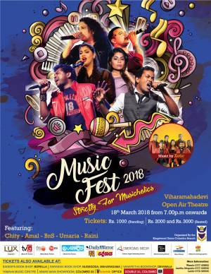 Music Fest 2018 - Strictly for Musicholics
