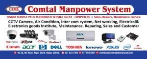 COMTAL MANPOWER SYSTEM